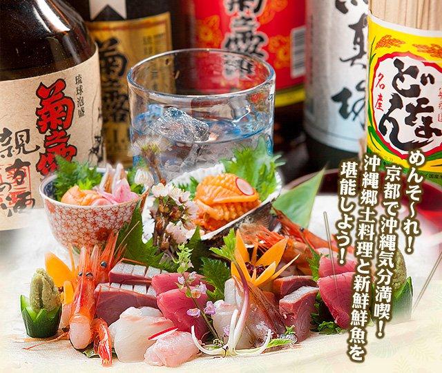 京都 ひとり 飲み